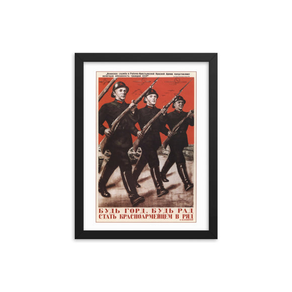 Be Proud, Be Glad to Become a Red Army Soldier (1934) Framed Poster