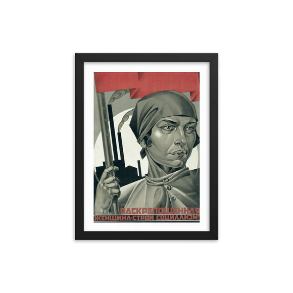 Emancipated Women Build Socialism! (1926) Framed Poster