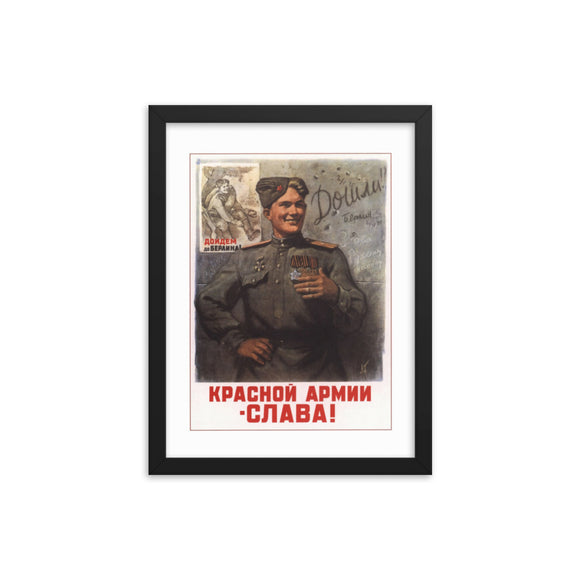 Glory to the Red Army! (1945) Framed Poster
