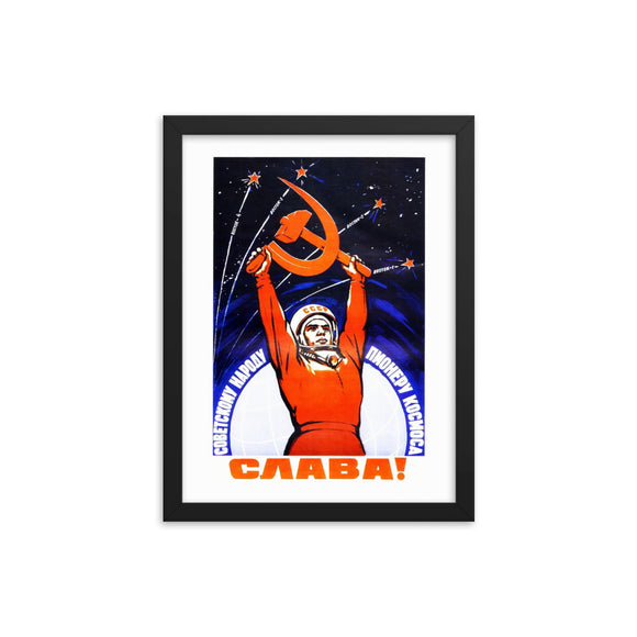 Glory to the Soviet People, the Pioneers of Space! (1962) Framed Poster