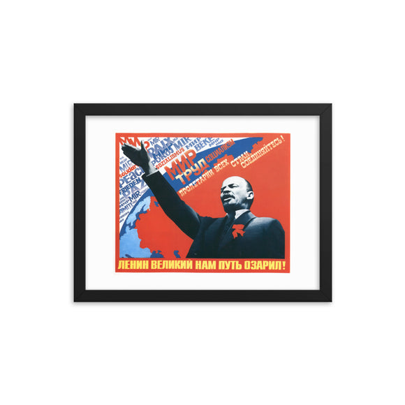 Lenin Illuminated the Great Path for Us! (1978) Framed Poster