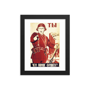 How Did You Help the Front? (1941) Framed Poster