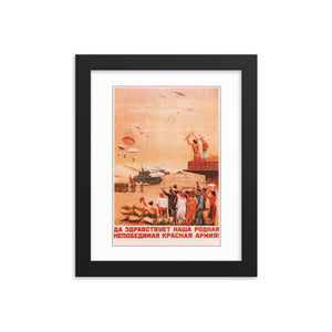 Long Live our Dear Invincible Red Army! (1936) Framed Poster