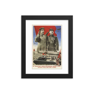 Long Live the Workers' and Peasants' Red Army (1935) Framed Poster