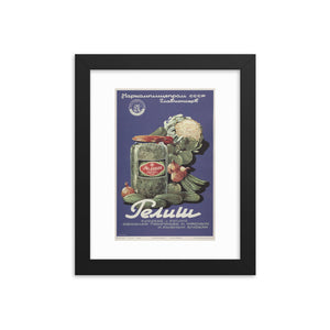 Relish (1940) Framed Soviet Advertising Poster