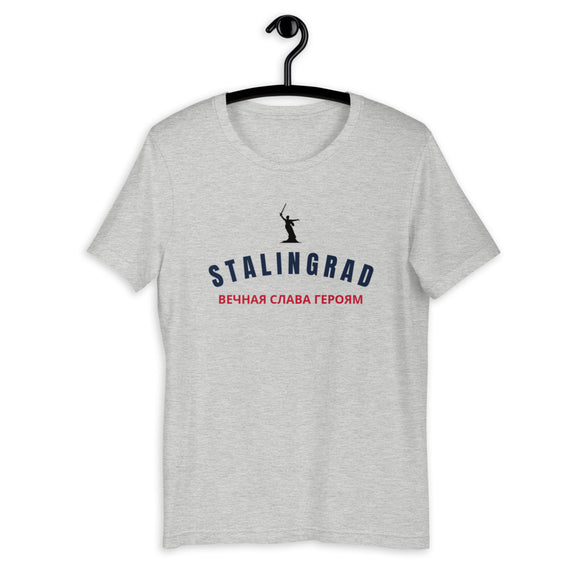 Stalingrad Eternal Glory to Heroes Men's T-Shirt