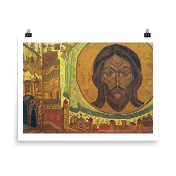 Nicholas Roerich, And We See. From the