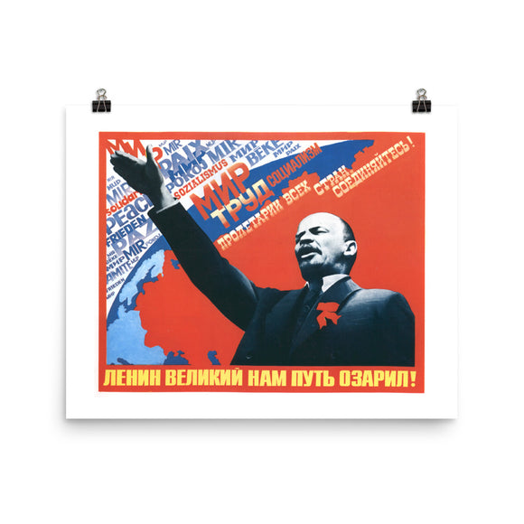 Lenin Illuminated the Great Path for Us! (1978) Propaganda Poster