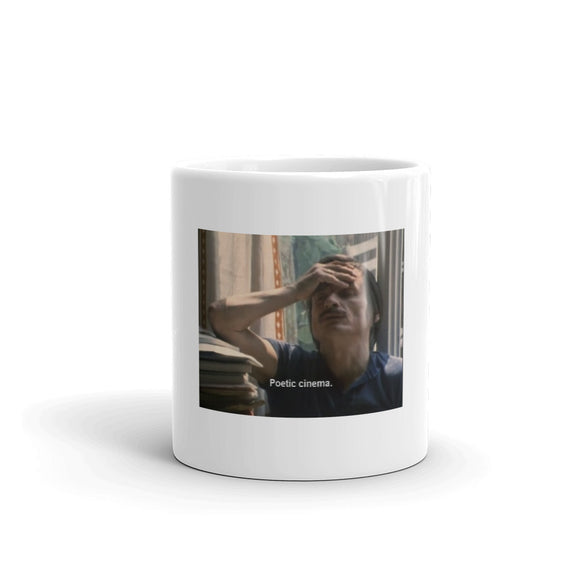 Poetic Cinema Mug