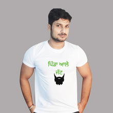 Load image into Gallery viewer, Pinda aale jatt Graphic T Shirt
