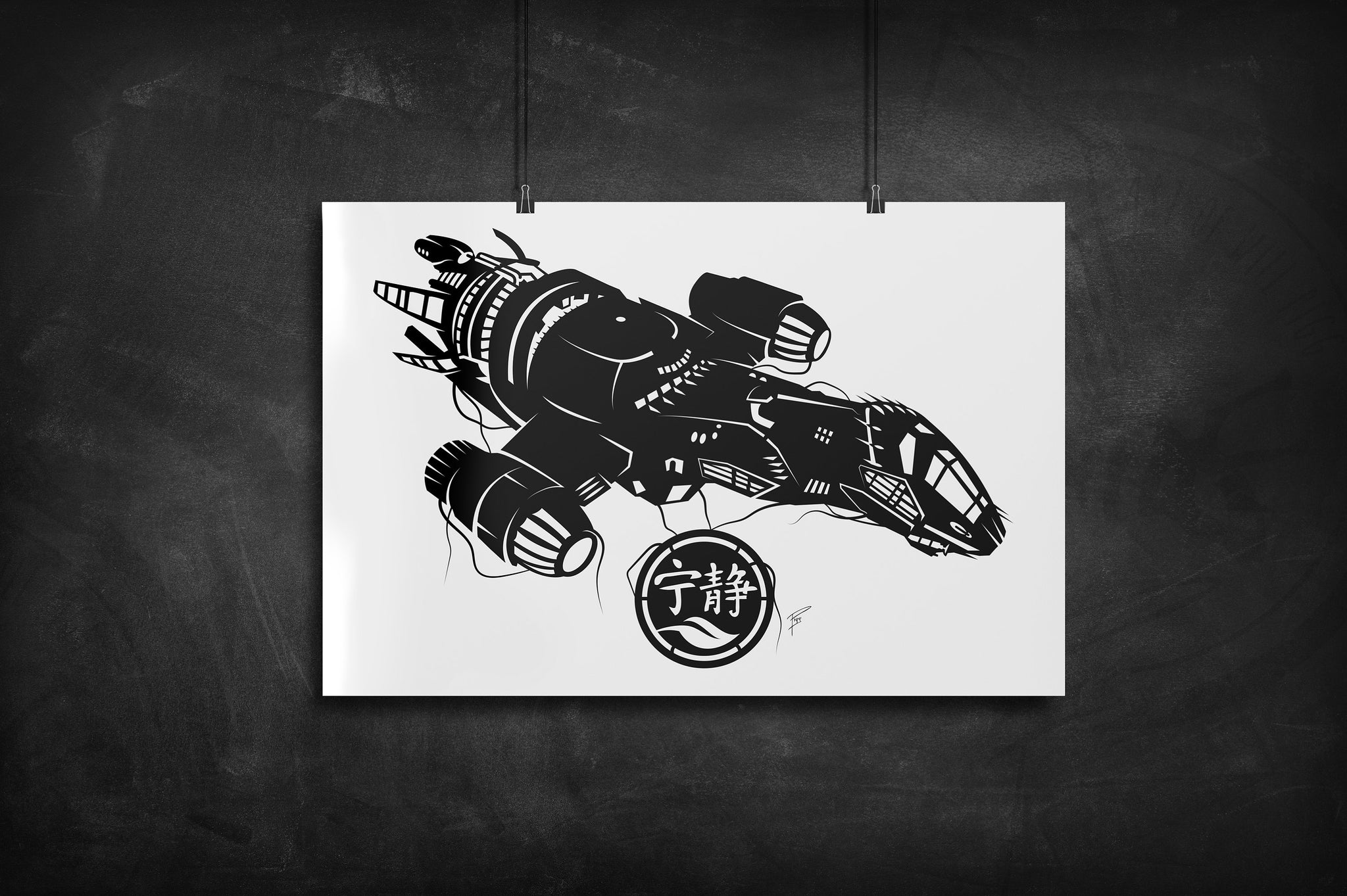 Firefly - Serenity silhouette art print