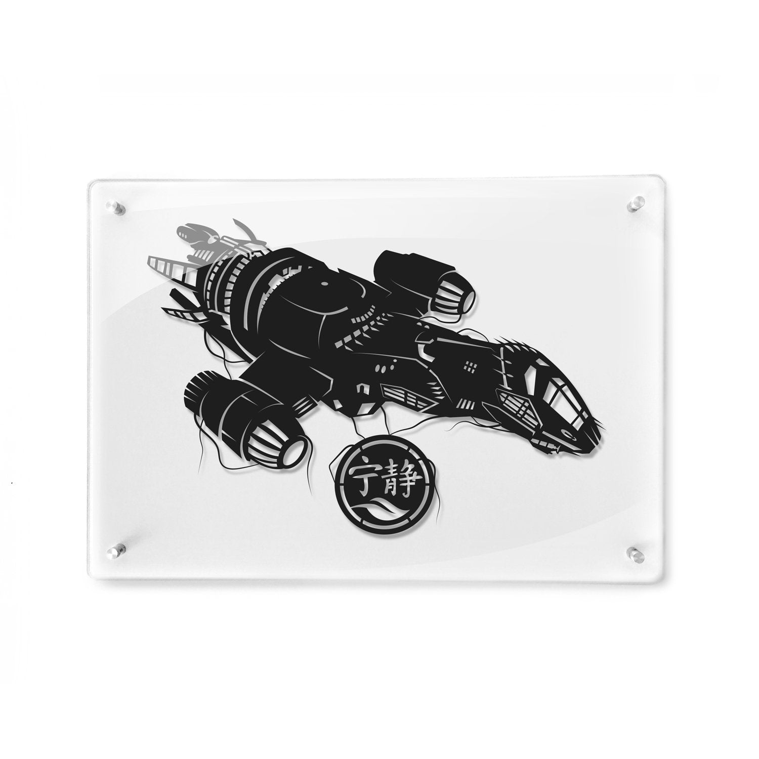 FRAMED Serenity Firefly Mal Wash Western brown coats spaceship scifi thief vehicle silhouette handcut paper craft