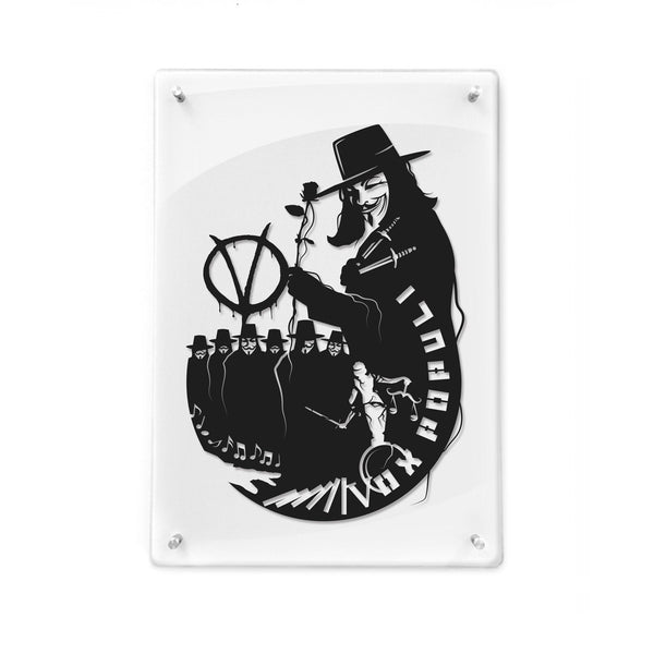 FRAMED Vox V for Vendetta Guy Fawkes Revolution Anonymous Anarchy 5th of November Guy Fawkes mask remember remember Alan Moore Graphic novel