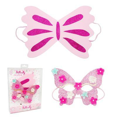 Butterfly Mask & Wing Set - shop.pinkpoppy-usa.com
