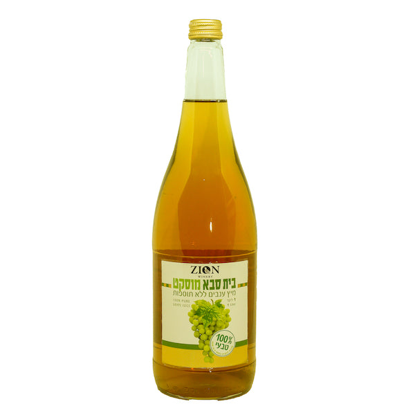 Zion Grape Juice White 1L