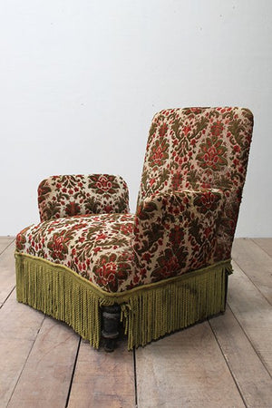 Pillow armchair (reserved)