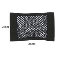 2-Layer Car Storage Net Universal Mesh Organizer Pouch Bag for Car Trunk 1Pcs Black Mesh Trunk Car Organizer Net Goods new
