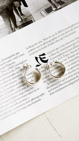 Mini Hoop Front Earrings - Silver