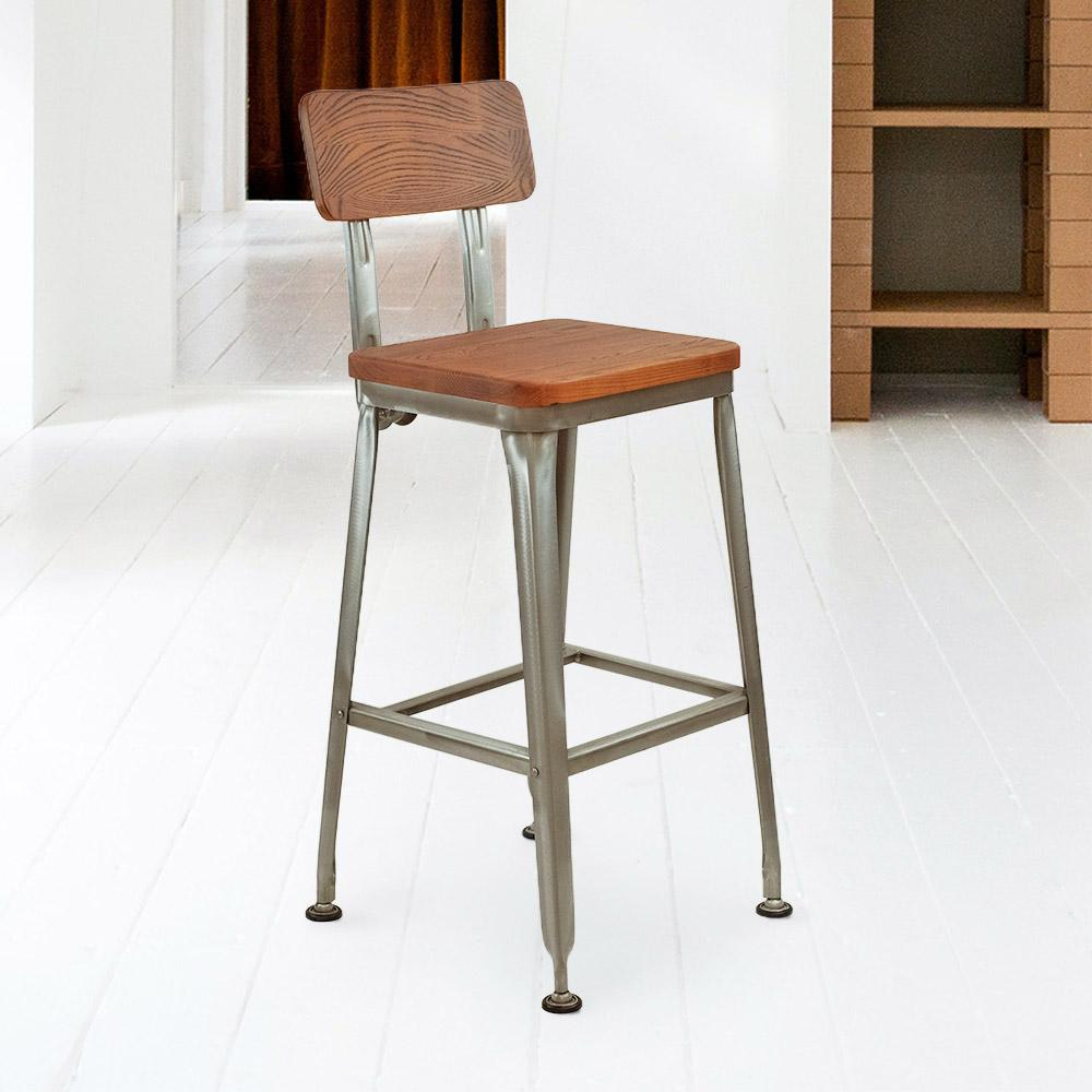 Heron Bar Stool with Solid Wood