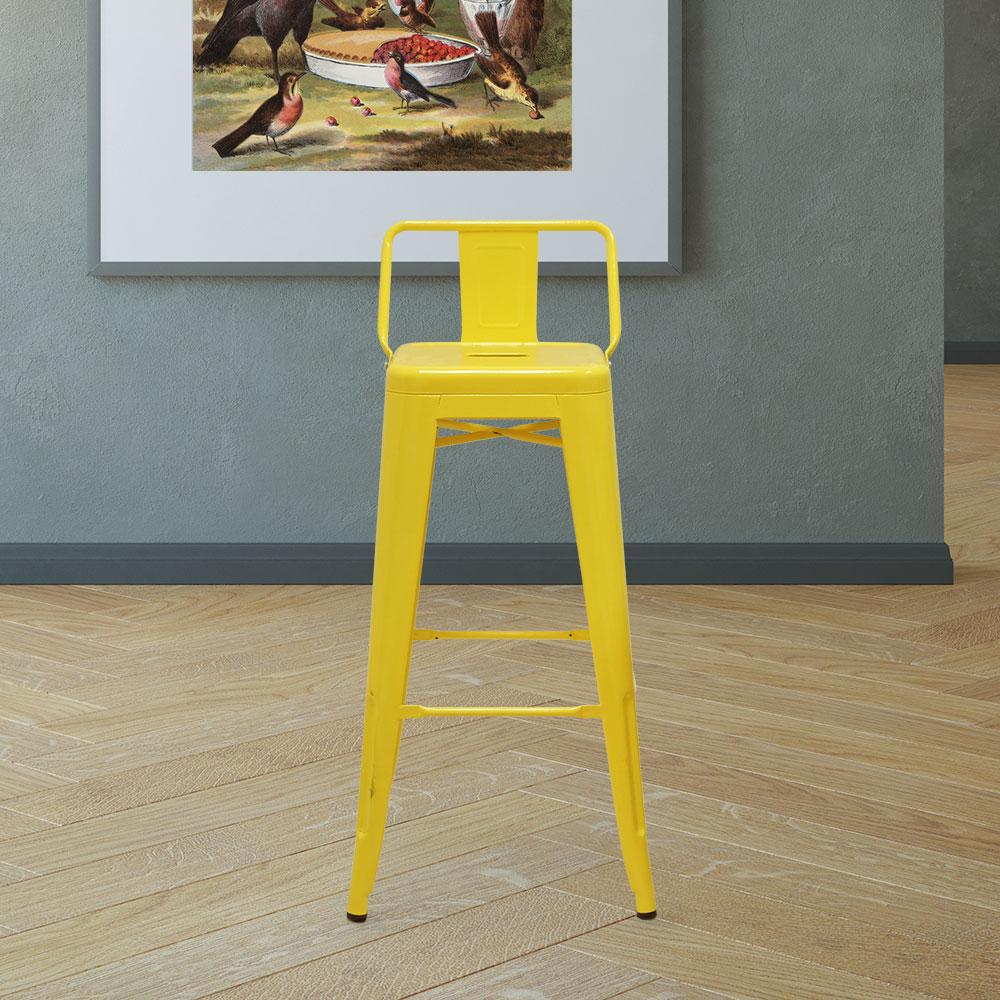 Marais A Bar Stool with Low Back #color_Yellow