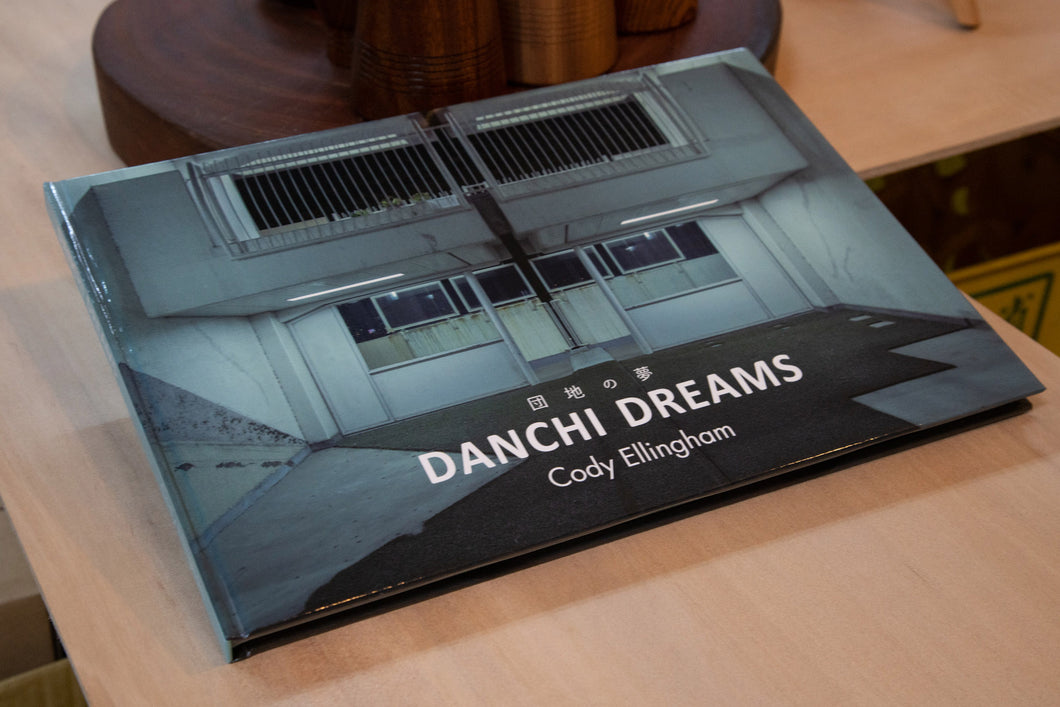 Danchi Dreams Photobook (First Edition)