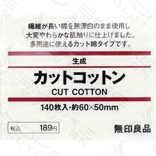 Organic Japanese Cotton (6 pads)