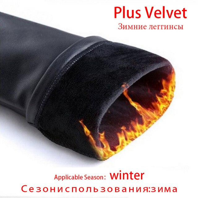 2020 Hot Winter Leggings Thickening Black Leather Leggings Skinny Pants Warm Women's Trousers Boots Pants For Women Spandex 10%