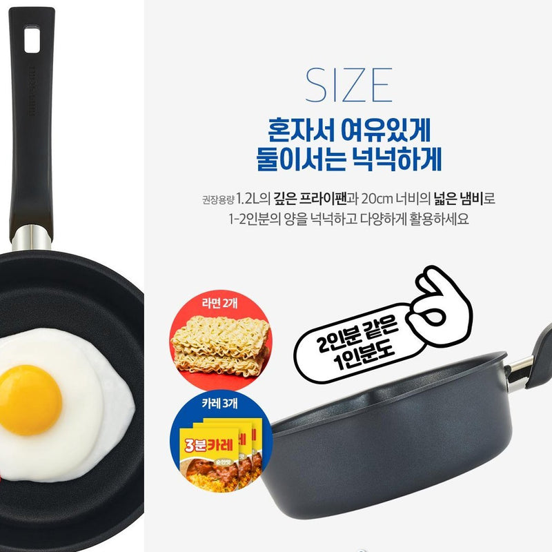 Happycall IH Flex Pan 3 in 1 - 20cm Black