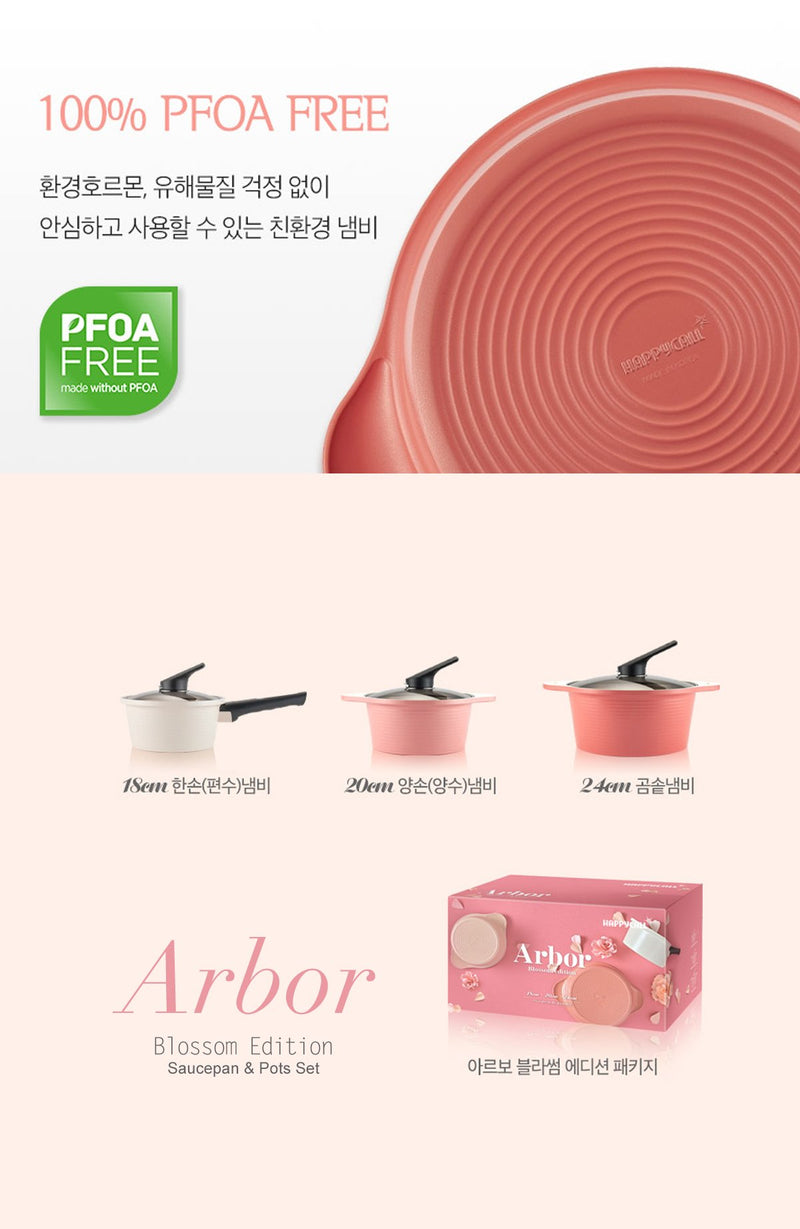 Happycall Abor Blossom Edition Set