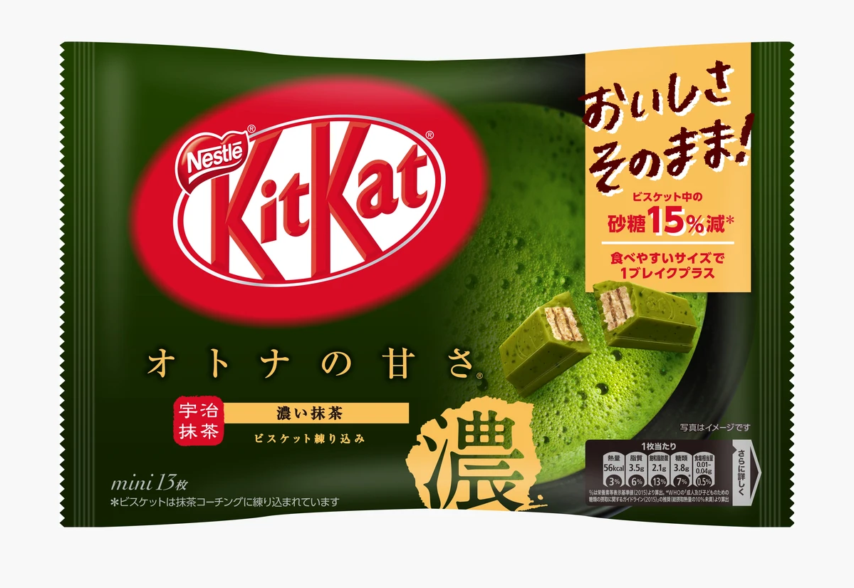 Japanese Kit Kats!