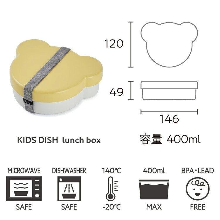 kids dish lunch box bear - yellow
