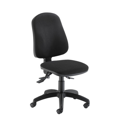Calypso II High Back Deluxe Chair (CH2801)