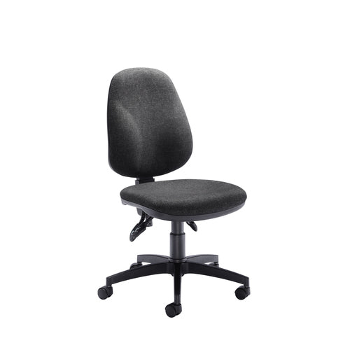 Concept Deluxe Charcoal - Clearance Office Furniture