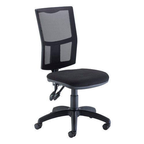 Calypso II Mesh Chair - Clearance Office Furniture