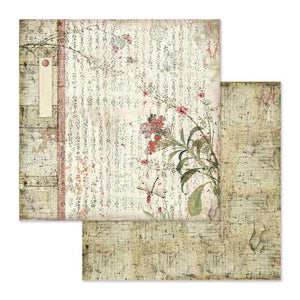 SBB632 Double Sided Single Sheet Oriental Poems