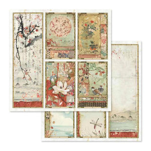 SBB634 Double Sided Single Sheet Oriental Paintings