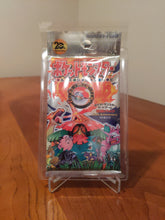Load image into Gallery viewer, Japanese XY 20th Anniversary CP6 Booster Pack