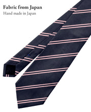 Load image into Gallery viewer, TIE Japan Basic Tie