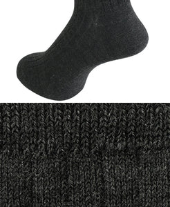 Wool Stretch Socks Dark Gray Longhose