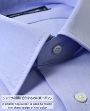 Load image into Gallery viewer, TOKYO SLIM FIT Semi-spread Broadcloth