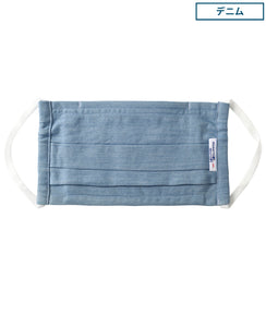 COTTON FACE MASK - LARGE Cotton Kaihara Denim