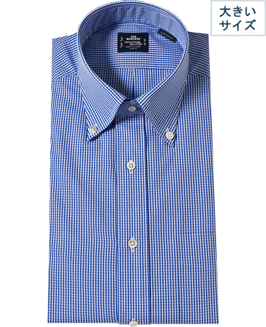 NEW YORK SLIM FIT Button Down Broadcloth