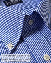 Load image into Gallery viewer, NEW YORK SLIM FIT Button Down Broadcloth