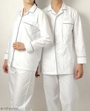 Load image into Gallery viewer, WOMENS PAJAMAS Cotton