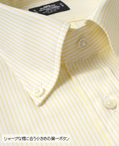 TOKYO SLIM FIT Button Down Pinpoint Oxford