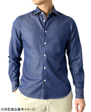 Load image into Gallery viewer, 134 CASUAL SHIRT - UNTUCKED Spread Broadcloth