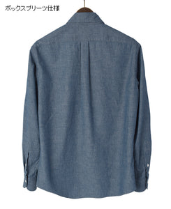 134 CASUAL SHIRT - UNTUCKED Button Down Chambray