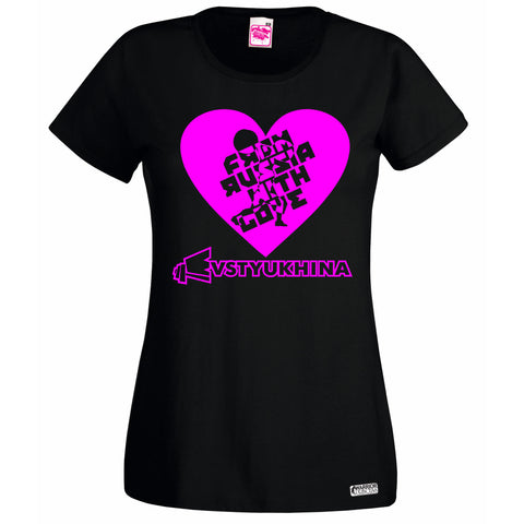From Russia With Love in a Heart - Evstyukhina T Shirt