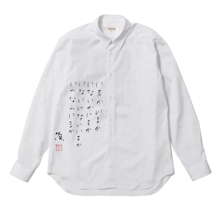 Comme Des Garçons And Switch X Shuntaro Tanikawa Shirt (White)