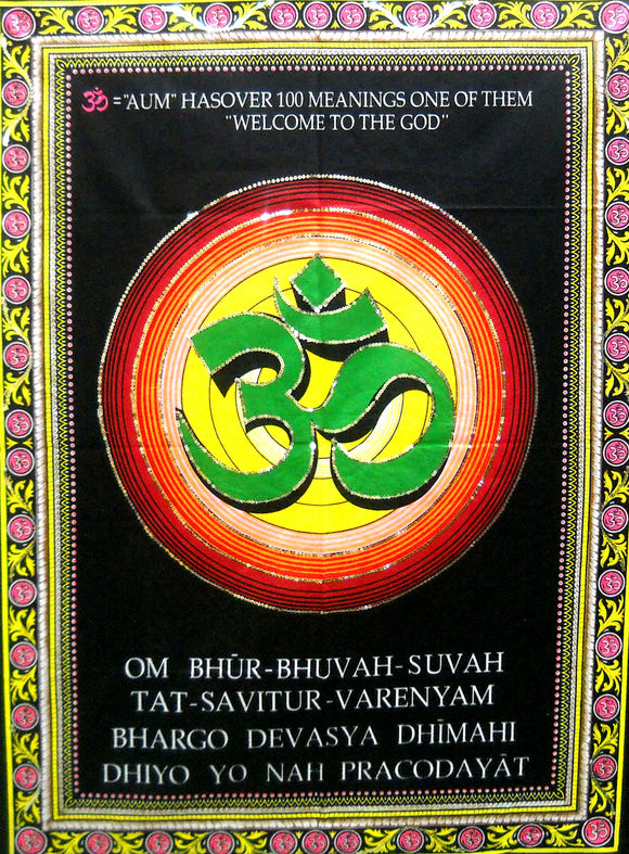 Crafts of India Om/Aum Cotton Batik Wall Hanging Tapestry Yoga : Size 43